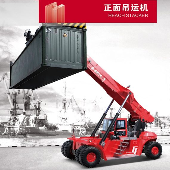 xe nâng chụp container xe nâng kẹp container HELI Reach Stacker